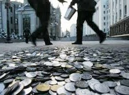 Бюджета доходов и расходов семьи